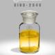 biocide 2346