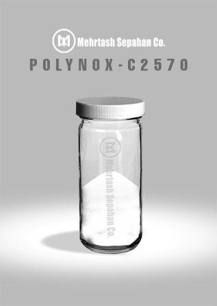 پلی الکترولیت کاتیونی 2570