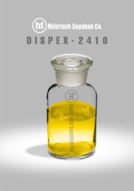 دیسپرسانت 2410 خنک کننده