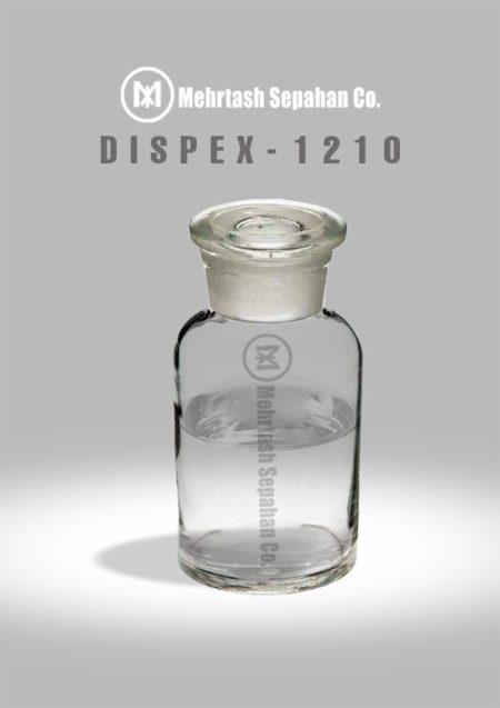 دیسپرسانت 1210 2